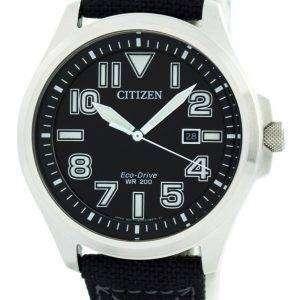 시민 Exceed 에코 드라이브 200M AW1410 - 24E