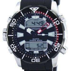 시민 Aqualand Promaster 다이 버의 아날로그 디지털 JP1098-17E 남자의 시계