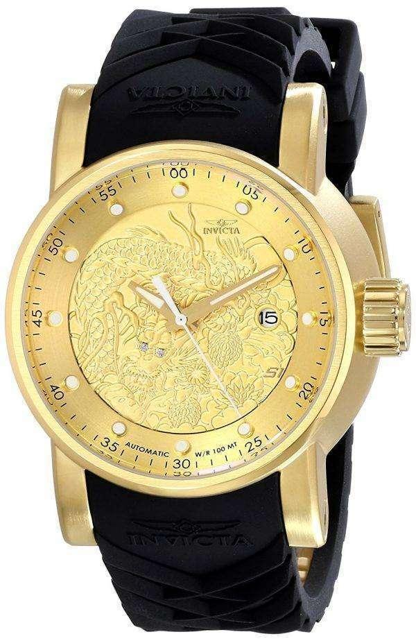 인 빅 타 S1 랠리 자동 15863 남자의 시계
