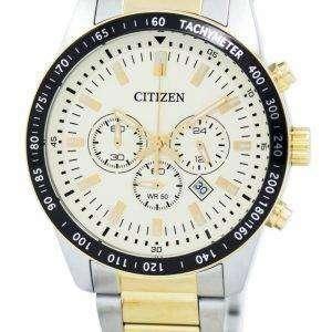 시민 쿼 츠 크로 노 그래프 타키 미터 AN8076-57 P 남자의 시계