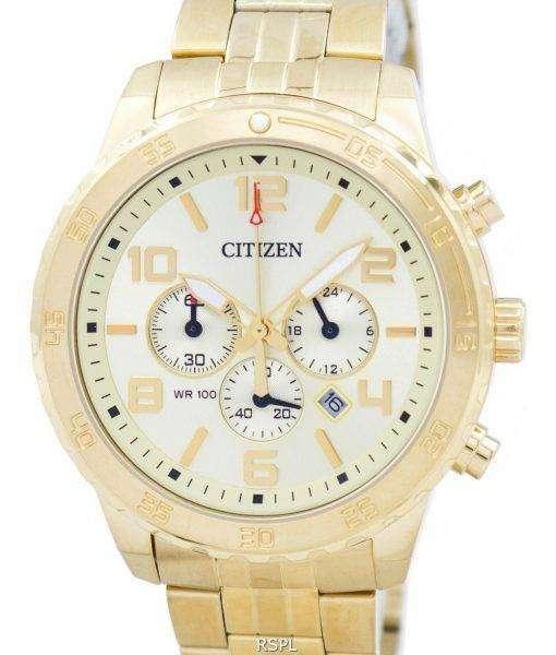 AN8132-58 P 남자 시민 크로 노 그래프 쿼 츠 시계