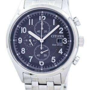 시민 챈들러 에코 드라이브 크로 노 그래프 아날로그 CA0620-59 H 남자 시계