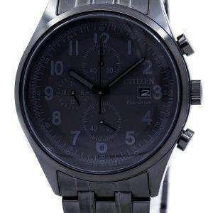 시민 챈들러 에코 드라이브 크로 노 그래프 아날로그 CA0625-55E 남자 시계