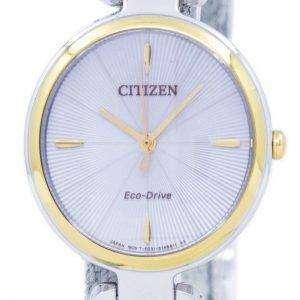 시민 에코 드라이브 EM0424-88A 여자의 시계