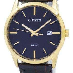 시민 석 영 BI5002-06E 남자의 시계