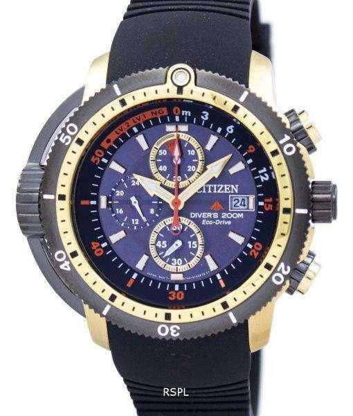 시민 Promaster Aqualand 버 에코 드라이브 크로 노 그래프 BJ2124-14E 남자 시계