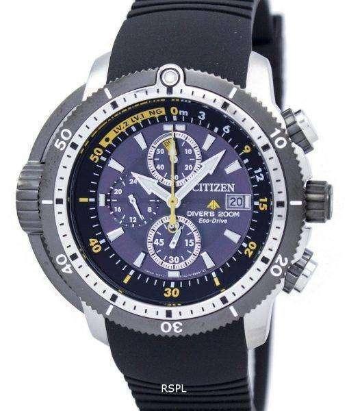 시민 Promaster Aqualand 버 에코 드라이브 크로 노 그래프 BJ2127-16E 남자 시계
