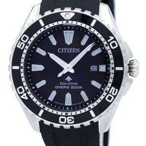 Promaster 에코 드라이브 시민 다이 버의 남자 200m BN0190-15E 남자의 시계
