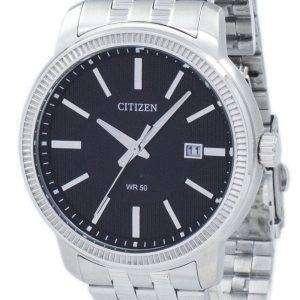 시민 석 영 BI1081-52E 남자의 시계