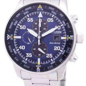시민 비행 에코 드라이브 크로 노 그래프 CA0690-88 L 남자의 시계