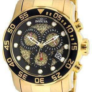 인 빅 타 프로 다이 버 크로 노 그래프 쿼 츠 300 M 19837SYB 남자의 시계