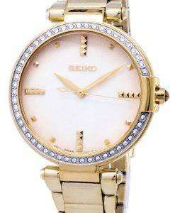 세이 코 쿼 츠 다이아몬드 악센트 SRZ518 SRZ518P1 SRZ518P 여자의 시계