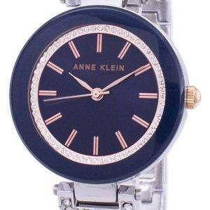 앤 클라인 쿼 츠 다이아몬드 악센트 1907NVRT 여자 시계
