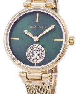 앤 클라인 쿼 츠 다이아몬드 악센트 3000GNGB 여자의 시계