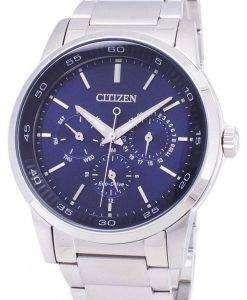 시민 에코 드라이브 GMT 아날로그 BU2010-57 L 남자의 시계