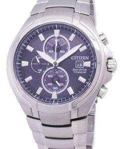 시민 에코 드라이브 CA0700-86E 크로 노 그래프 티타늄 남자 시계