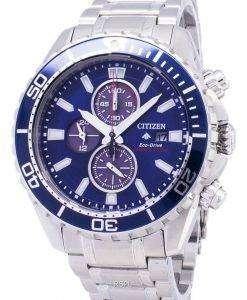 시민 Promaster 에코-드라이브 CA0710-82 L 크로 노 그래프 200m 남자 시계