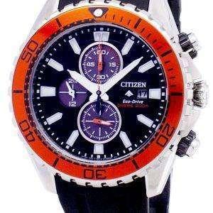 시민 Promaster 에코-드라이브 CA0718-13E 크로 노 그래프 200m 남자 시계