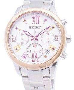 세이 코 Lukia 제한 된 에디션 SRWZ82 SRWZ82P1 SRWZ82P 크로 노 그래프 여성 시계