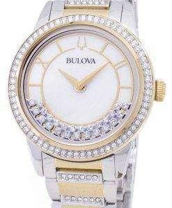 뻐꾸기 크리스탈 TurnStyle 98 L 245 석 영 다이아몬드 악센트 여자의 시계