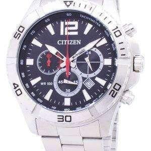 시민 AN8120-57E 크로 노 그래프 쿼 츠 남성용 시계