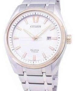 시민 에코 드라이브 AW1244-56A 티타늄 남자 시계