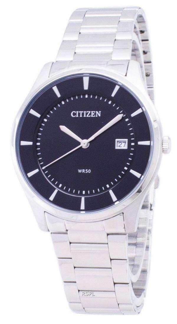 시민 BD0041-54E 석 영 아날로그 남자의 시계