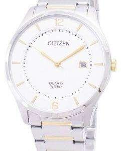 시민 BD0048-80A 석 영 아날로그 남자의 시계