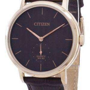 시민 석 영 BE9173-07 X 아날로그 남자의 시계