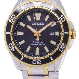 시민 Promaster 에코-드라이브 BN0194-57E 다이 버의 남자의 시계