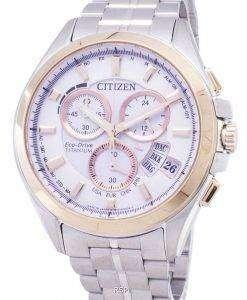 시민 에코 드라이브 BY0054-57A 티타늄 아날로그 남자의 시계