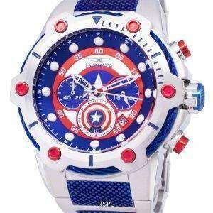인 빅 타 마블 25780 캡틴 아메리카 한정판 크로 노 그래프 쿼 츠 남성용 시계
