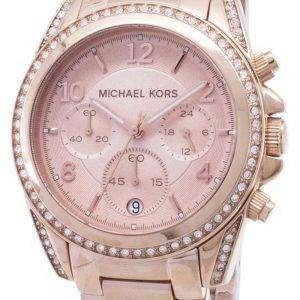 마이클 코어스 로즈 골드 도금 블레어 현란 MK5263 여자의 시계