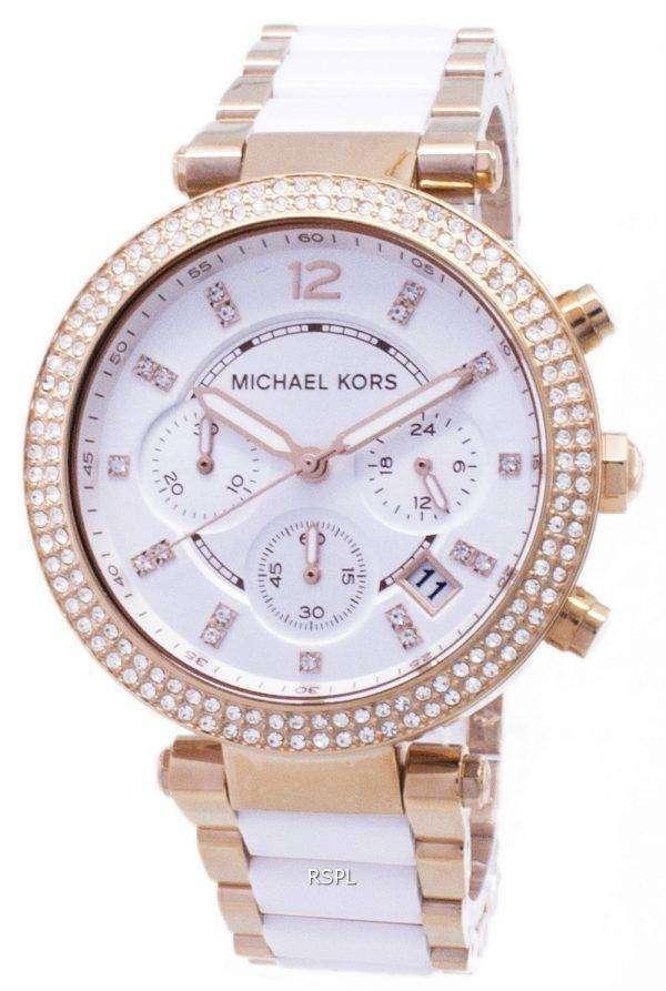 Michael Kors 파커 크로 노 그래프 크리스탈 MK5774 여자의 시계