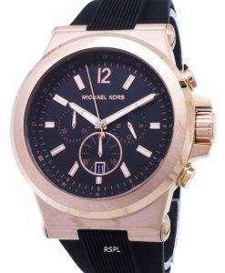 마이클 코어스 MK8184 크로노 그래프 시계 남성