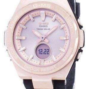 건반 베이비-G MSG-S200G-1A 힘든 태양 아날로그 디지털 여자의 시계