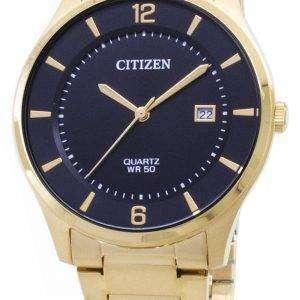 시민 석 영 BD0043-83E 아날로그 남자의 시계