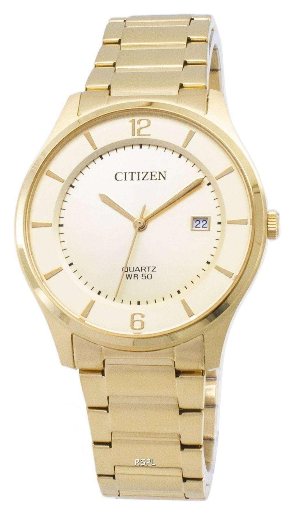 시민 석 영 BD0043-83 P 아날로그 남자의 시계