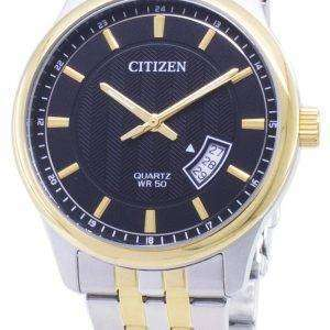 시민 석 영 BI1054-80E 아날로그 남자의 시계
