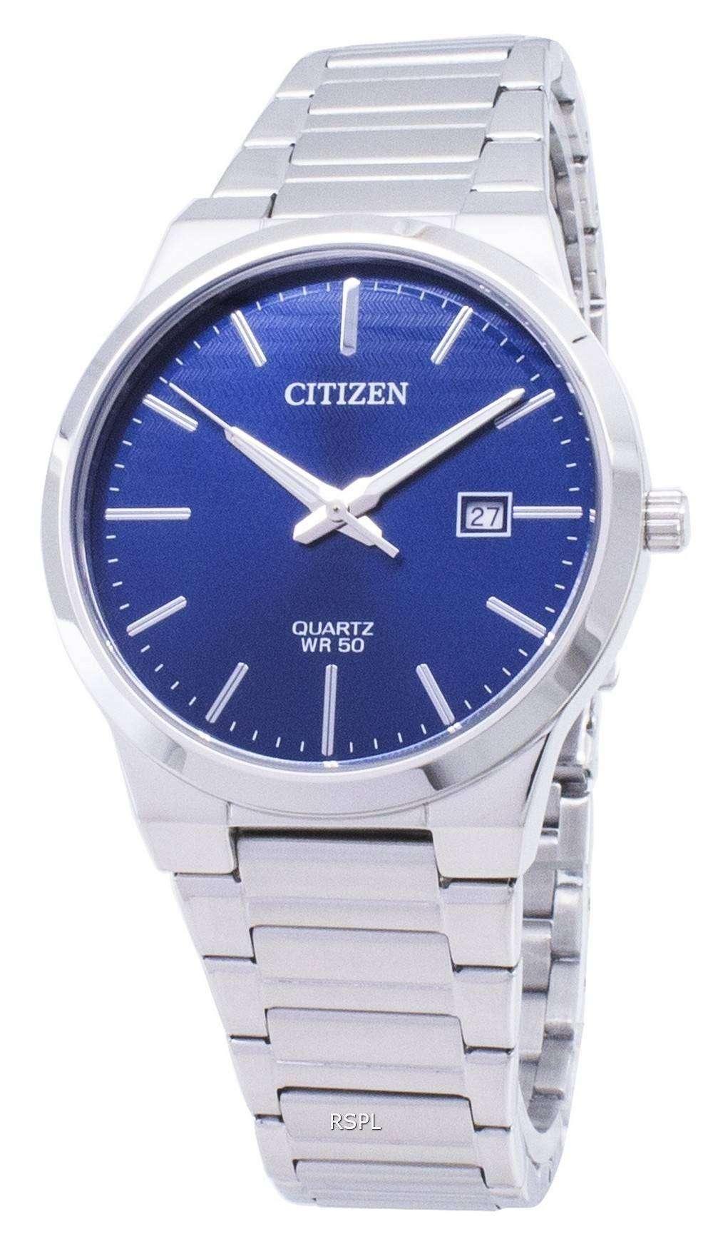 시민 석 영 BI5060-51 L 아날로그 남자의 시계