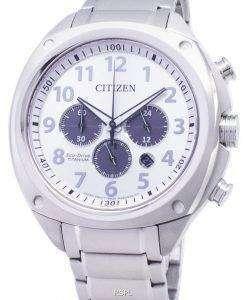 시민 에코 드라이브 CA4310-54A 티타늄 크로 노 그래프 아날로그 남자 시계
