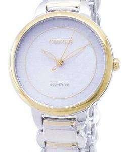 시민 에코 드라이브 EM0674-81A 아날로그 여자의 시계