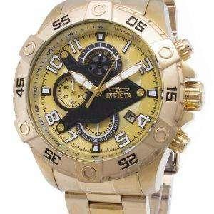 인 빅 타 S1 랠리 26098 크로 노 그래프 쿼 츠 남성용 시계
