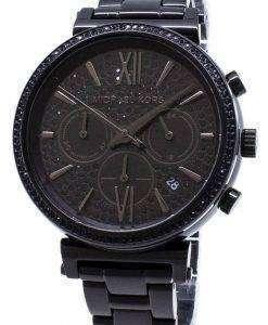 마이클 Kors 크로 노 그래프 MK6632 석 영 아날로그 여자의 시계