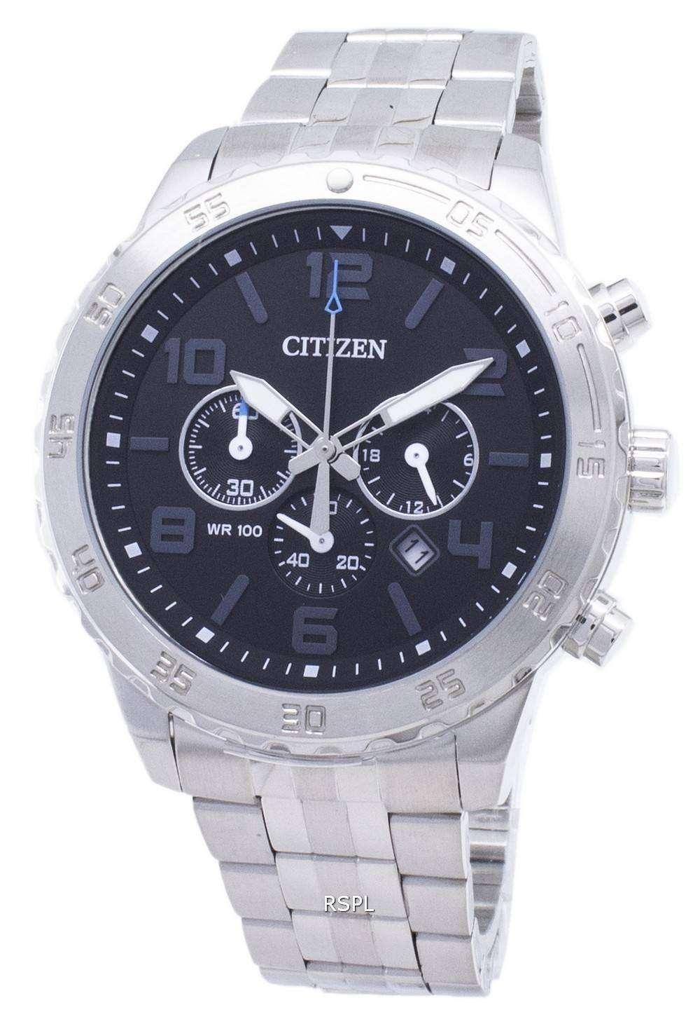 Citizen 시티즌 시계 쿼 츠 AN8130-53E 크로 노 그래프 아날로그 남성용 손목시계