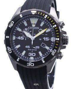 시티즌 에코 드라이브 AT2437 - 13E 크로노 아날로그 남성용 시계