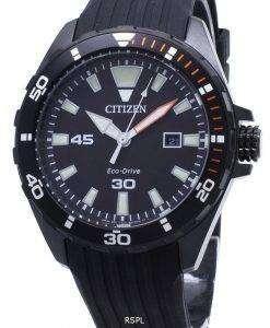 시티즌 에코 드라이브 BM7455 - 11E 아날로그 남성용 시계