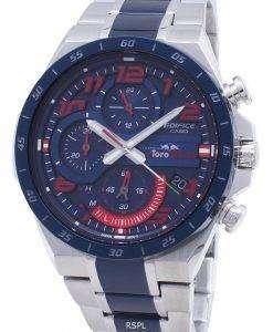 카시오 Edifice EQS-920TR-2A Scuderia Toro Rosso EQS920TR-2A 남성용 시계