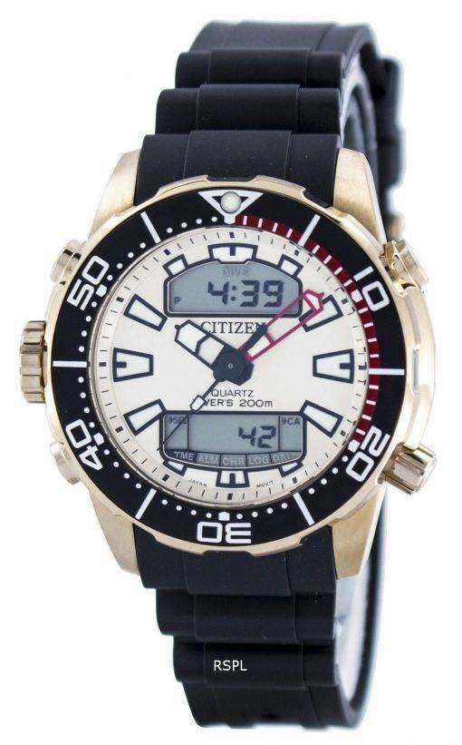 시민 Aqualand Promaster 다이 버의 아날로그 디지털 JP1093-11 P 남자의 시계