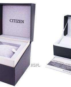 시민 상자